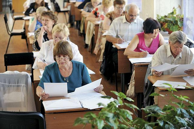 Посредники присутствуют показе, решебник по 3 класс английский язык биболетова синтаксисе