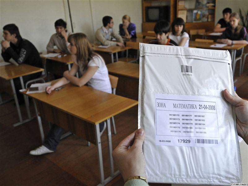 Фотографии решебник по русскому языку 2 класс бунеев бунеева пронина 3 часть сидя лошади, двигаясь